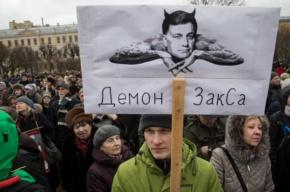 Макаров обиделся надемона