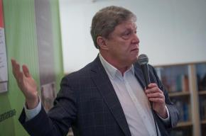 Явлинский пообещал по130 кв. мсемьям без жилья