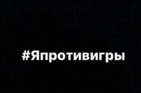 Instagram удалил больше 300 ссылок навозможные «группы смерти»