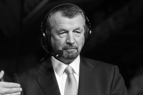 Российский хоккеист скончался во время матча ветеранов