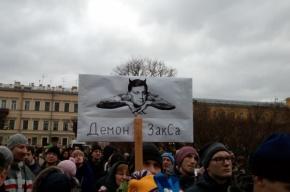 «Справедливая Россия» обсудит соспикером Макаровым гонения напомощиков депутатов