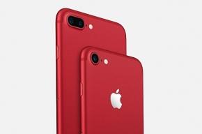 Apple показала всему миру новый цвет iPhone 7