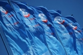 Городские власти потратят на экспозицию к ПМЭФ-2017 51 млн рублей