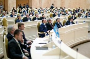 Согласовывать перерывы назаседаниях вЗакСе придется спарламентским большинством