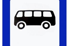 Изменился маршрут двух автобусов воФрунзенском районе