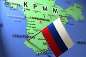 Российский МИД подарил крымчанам песню в честь трехлетия присоединения