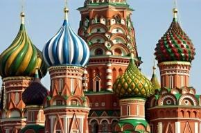 РПЦ не видит необходимости добиваться передачи собора Василия Блаженного