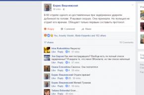 Вишневский: полиция неотдает врачам ранненого задержанного