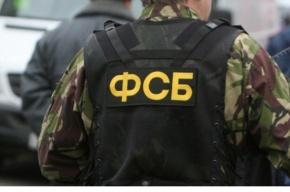ФСБ раскрыла подробности обысков по делу петербургских саентологов