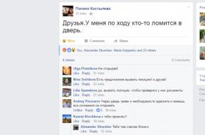 Полиция пришла заруководителем петербургского штаба Навального