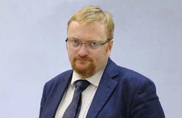 Милонов связал тягу кдеятельности Навального слюбовью кпорно