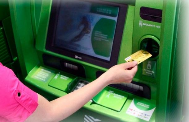 СМИ: Банкам разрешили брать комиссию за снятие наличных с карт Visa