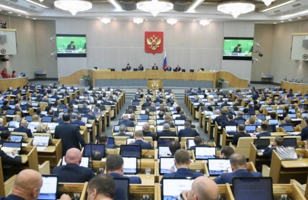 В государственной думе предлагают отменить ненормированный рабочий день для ряда граждан России