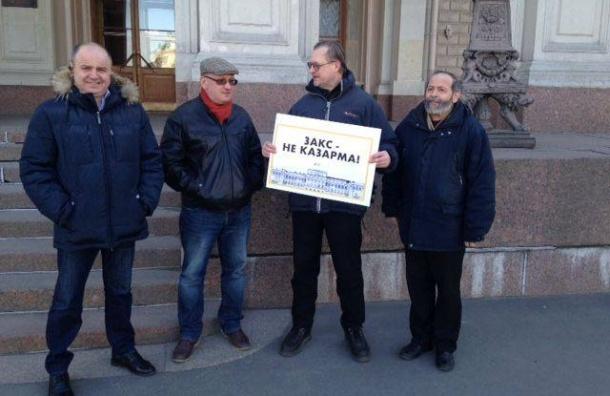 Помощника Оксаны Дмитриевой не пускают в Мариинский дворец