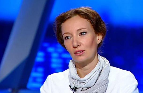 Кузнецова отказалась комментировать участие детей вмассовых митингах