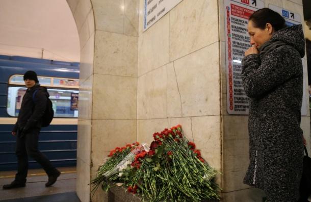 Бастрыкину рассказали о расследовании теракта в петербургском метро