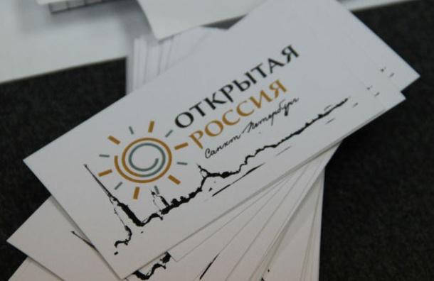 Ходорковский рассказал, почему «Открытую Россию» может некоснуться запрет