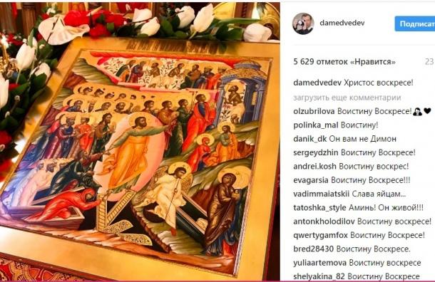 """Медведеву ответили на Христос Воскресе: """"Он вам не Димон"""""""