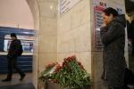 Теракт в Петербурге, 3 апреля 2017 года (03.04.2017) фото: Игорь Руссак : Фоторепортаж