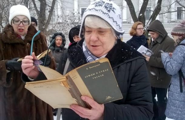 Вислый вызван в суд по поводу увольнения библиографа Шумиловой