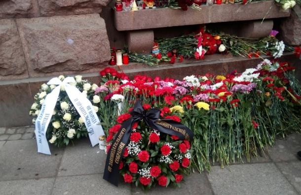 СКА несомненно поможет семьям пострадавших отвзрыва вметрополитене Санкт-Петербурга