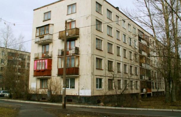Правительство не планирует сносить пятиэтажки в России