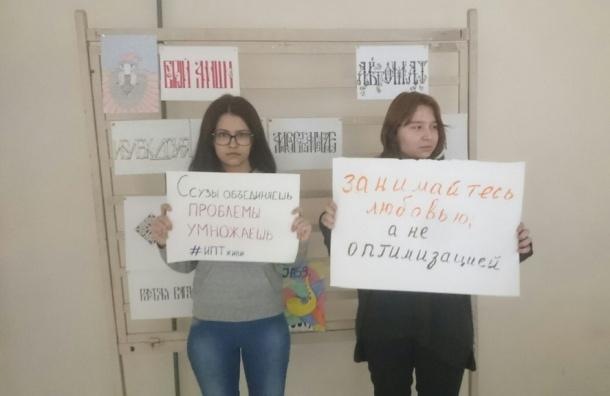 Забастовка проходит вИздательско-полиграфический техникуме