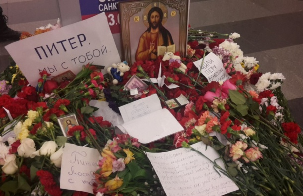 Метро создаст альбом памяти жертв теракта вПетербурге
