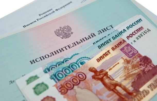 Приставы в Петербурге не выпускают на родину приезжего из Белоруссии