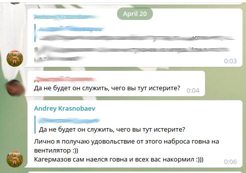 Андрей Краснобаев 2017-04-20 11-05-28