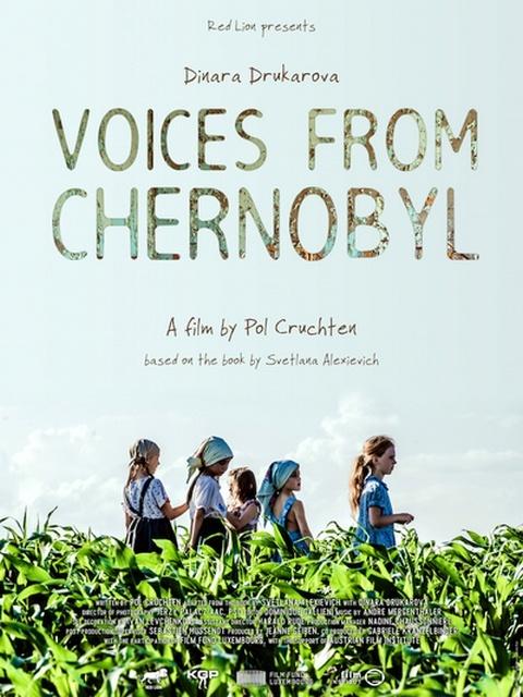 _документальный фильм «Голоса из Чернобыля»