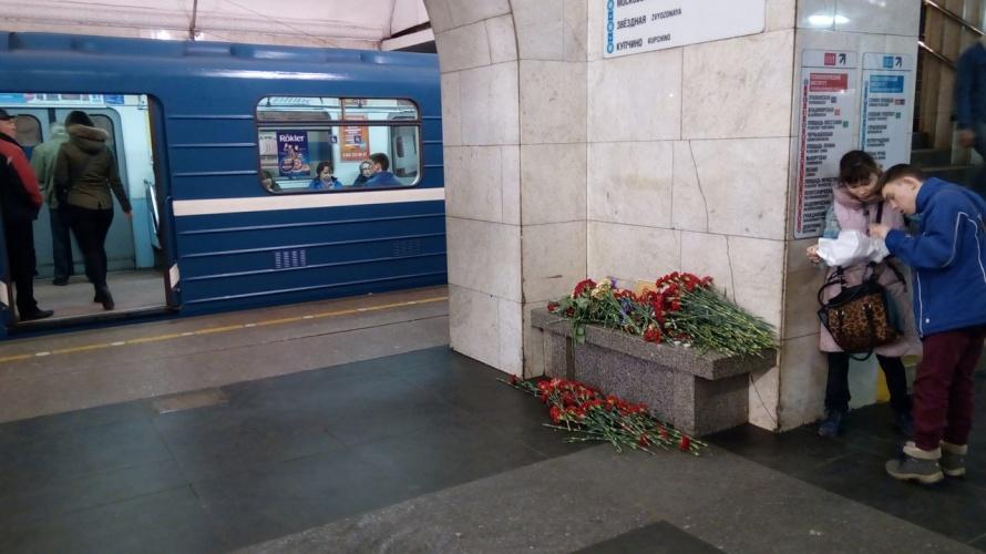 цветы 2 технолога