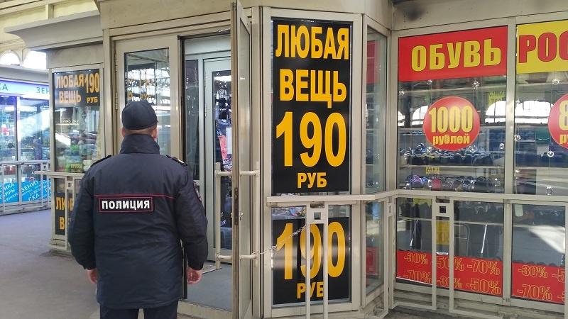 Отечественных часов вокзал скупка финляндский часы работы спб пушкин ломбард