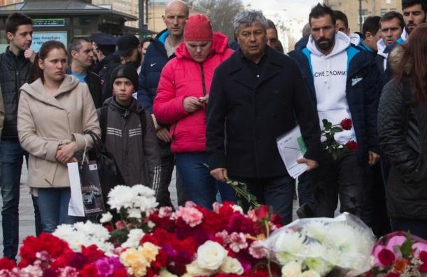 «Зенит» почтил память жертв теракта в петербургском метро