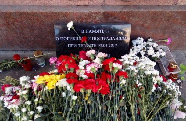 Похоронены все погибшие при взрыве в метро Петербурга