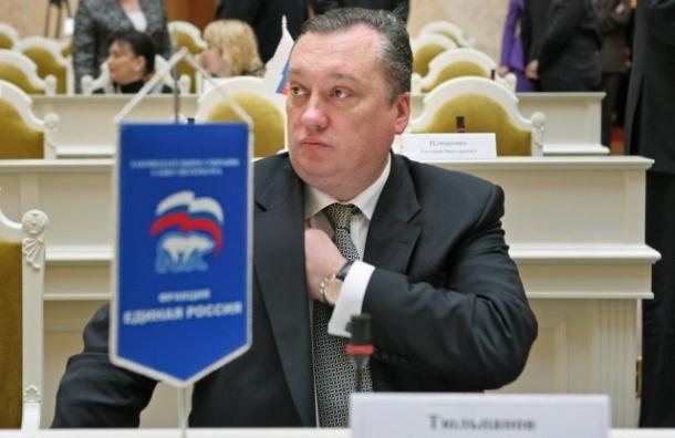 До свидания, Вадим Тюльпанов
