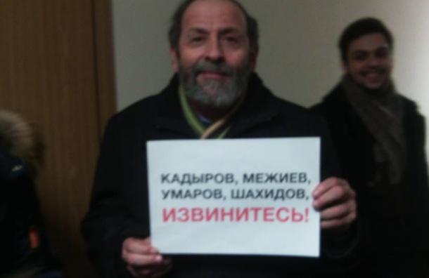 Петербуржцы потребовали извинений отчеченских властей