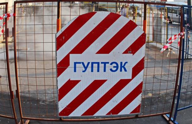 ГУП «ТЭК» проведет испытания в пяти районах Петербурга