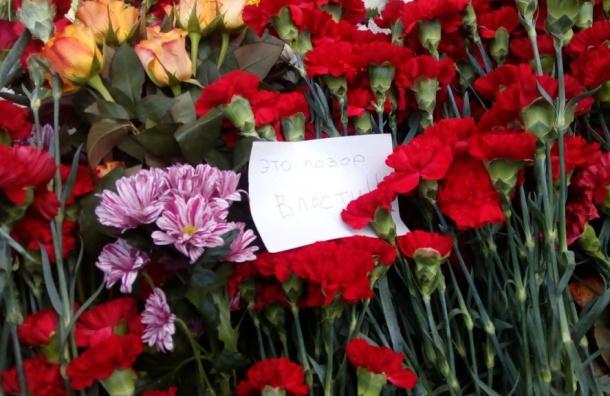 Записку «Это позор власти» оставили среди цветов у станции «Технологический институт»