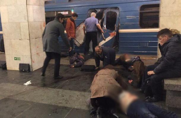 Первого погибшего в теракте в метро опознали
