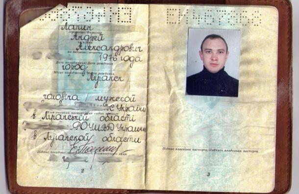 Паспорт возможного убийцы изНовороссии нашли вКолпино