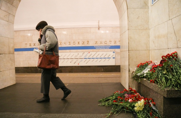 Сотрудник метро стал фигурантом уголовного дела из-за теракта 3апреля