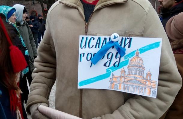 Полтавченко так и не спросили про Исаакий