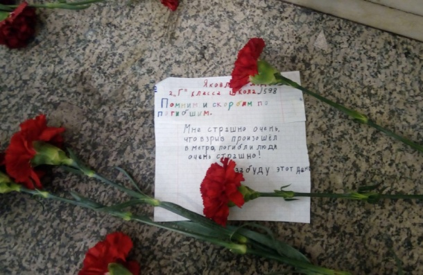 Люди плачут у мемориала на платформе «Технологический институт»