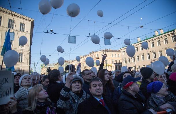После митинга открыли станцию «Технологический институт»