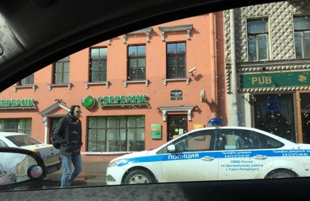 Сбербанк на Лиговском эвакуировали из-за бесхозной сумки