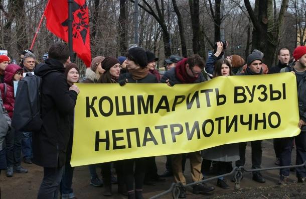 Студенты вышли на митинг в защиту Издательско-полиграфического техникума