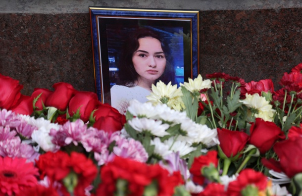 СКназвал имена погибших при теракте вПетербурге