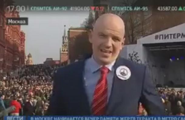 Скорбеть вместе веселее - корреспондент «России 24» на концерте памяти жертв теракта в Петербурге
