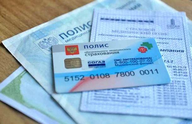 Минздрав предлагает лишать бесплатных полисов ОМС безработных и самозанятых
